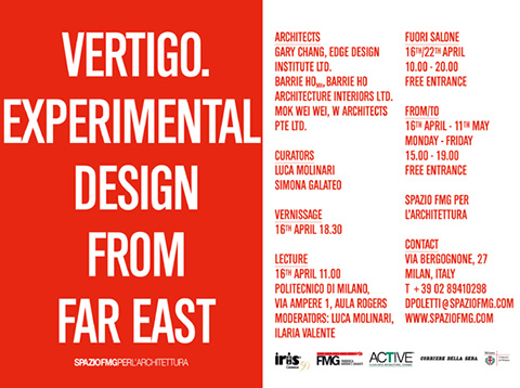 VERTIGO. EXPERIMENTAL DESIGN FROM FAR EAST